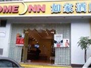 Home Inn (Chongqing Guanyin Bridge Beibin Road)