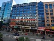 南平泊尔雅酒店