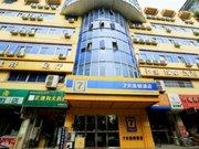 7天连锁酒店(咸阳人民西路高铁站店)