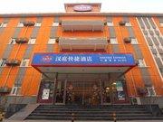 Hanting Hotel Beijing Shilipu