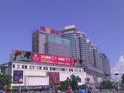 北海速8酒店(北部湾广场店)