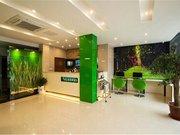 Vatica Hotel (Nanjing International Exhibition Centre Forestry University)