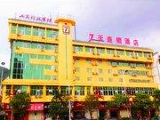 7天连锁酒店(铜仁火车站金滩店)