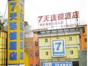 7天连锁酒店(太原建设南路亲贤街店)