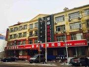 七台河爱尚快捷宾馆