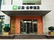 Hanting Seasons Hotel (Zhongshan Park)