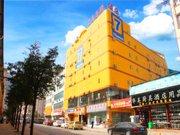 7天连锁酒店(兴义坪东大道店)