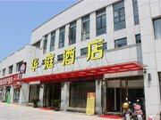 千岛湖华庭酒店