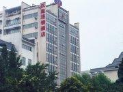 汉庭酒店(扬州文昌阁瘦西湖路店)