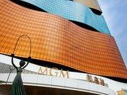 澳门美高梅酒店MGMMACAU