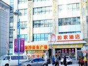 如家快捷酒店(佳木斯火车站店)
