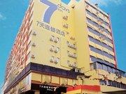 7天连锁酒店(淄博王府井步行街店)