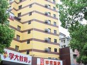 如家快捷酒店(长沙岳麓山溁湾镇地铁站店)