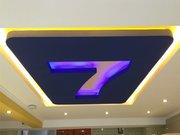 7天连锁酒店(巴彦淖尔火车站店)