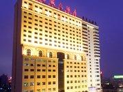 Haikou Sun City Hotel