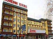 如家快捷酒店(辽源火车站站前客运站店)