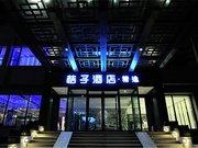 Orange Hotel Select(Hangzhou Wulin Gate Branch)