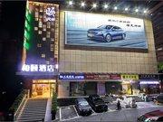 Yitel Shenzhen Huaqiangbei