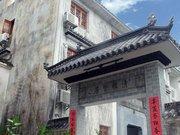 Yumen Mansion hotel