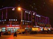 锦江之星(苏州吴江中山北路步行街店)