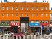 汉庭(三河富达购物中心店)
