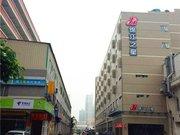 锦江之星(泉州客运中心站店)