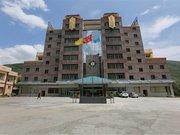 岷江金岸国际大酒店(阿坝州松潘县)