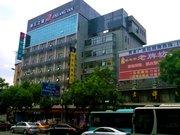 锦江之星(泰安火车站店)