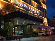 Starway Hotel(Zhuhai Couple Road Branch)