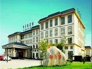 磁县御景楼酒店(邯郸)