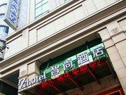 Zhotels Hotel(Xi'an Luomashi Branch)