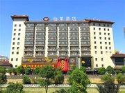 怡莱酒店沭阳上海北路店