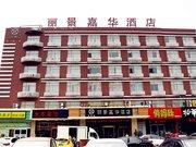 泰安丽景嘉华城市酒店