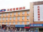 汉庭酒店(沭阳三匹马广场店)