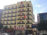 如家快捷酒店(辽源西宁大路三百货邮局店)