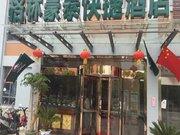 Green Tree Inn(Nanjing Jingwu Road Yueyuan Branch)