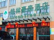 格林豪泰(淮安涟水金地国际花园商务酒店)