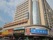 汉庭酒店(诸暨大唐店)