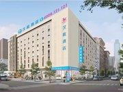 汉庭酒店(滨州阳信店)