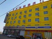 7天连锁酒店(汾阳汾酒大道店)