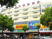 7天连锁酒店(岳阳火车站店)