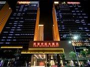 襄阳民发世际公寓酒店