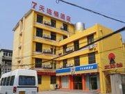 7天连锁酒店(淮北纺织厂店)