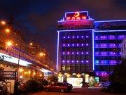 杭州印月宾馆(城站御街店)