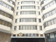 JI Hotel (Guangzhou Yuexiu Park)