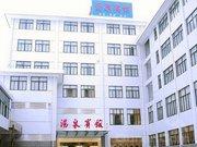Seasons Inn Harbin Railway Station