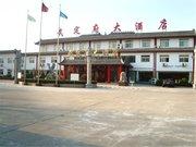 惠民武定府大酒店