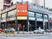 布丁酒店(深圳西乡地铁站店)
