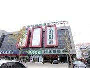 格林豪泰商务酒店(兖州九州方圆店)