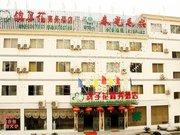 鸽子花商务主题酒店(五峰渔洋关镇店)